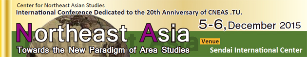 NORTHEAST ASIA: TOWARD THE NEW PARADIGM OF AREA STUDIES INTERNATIONAL CONFERENCE DEDICATED TO THE 20TH ANNIVERSARY OF CNEAS. TU.