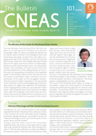 The Bulletin CNEAS vol.1