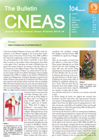 The Bulletin CNEAS vol.4