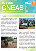 The Bulletin CNEAS vol.6
